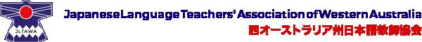JLTAWA logo